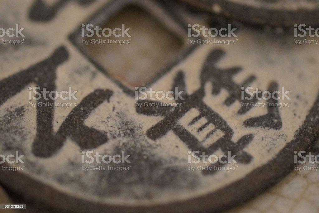 Macro detail of I ching coin stock photo