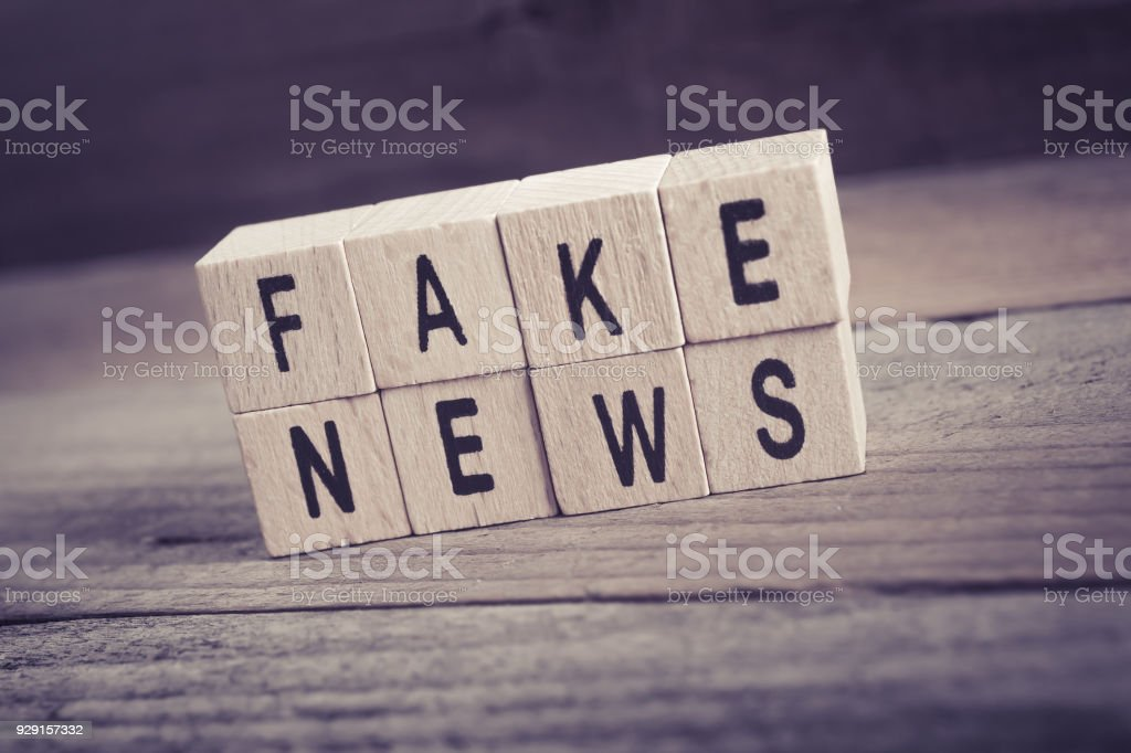 Macro Of The Words Fake News Formed By Wooden Blocks On A Wooden Floor stock photo