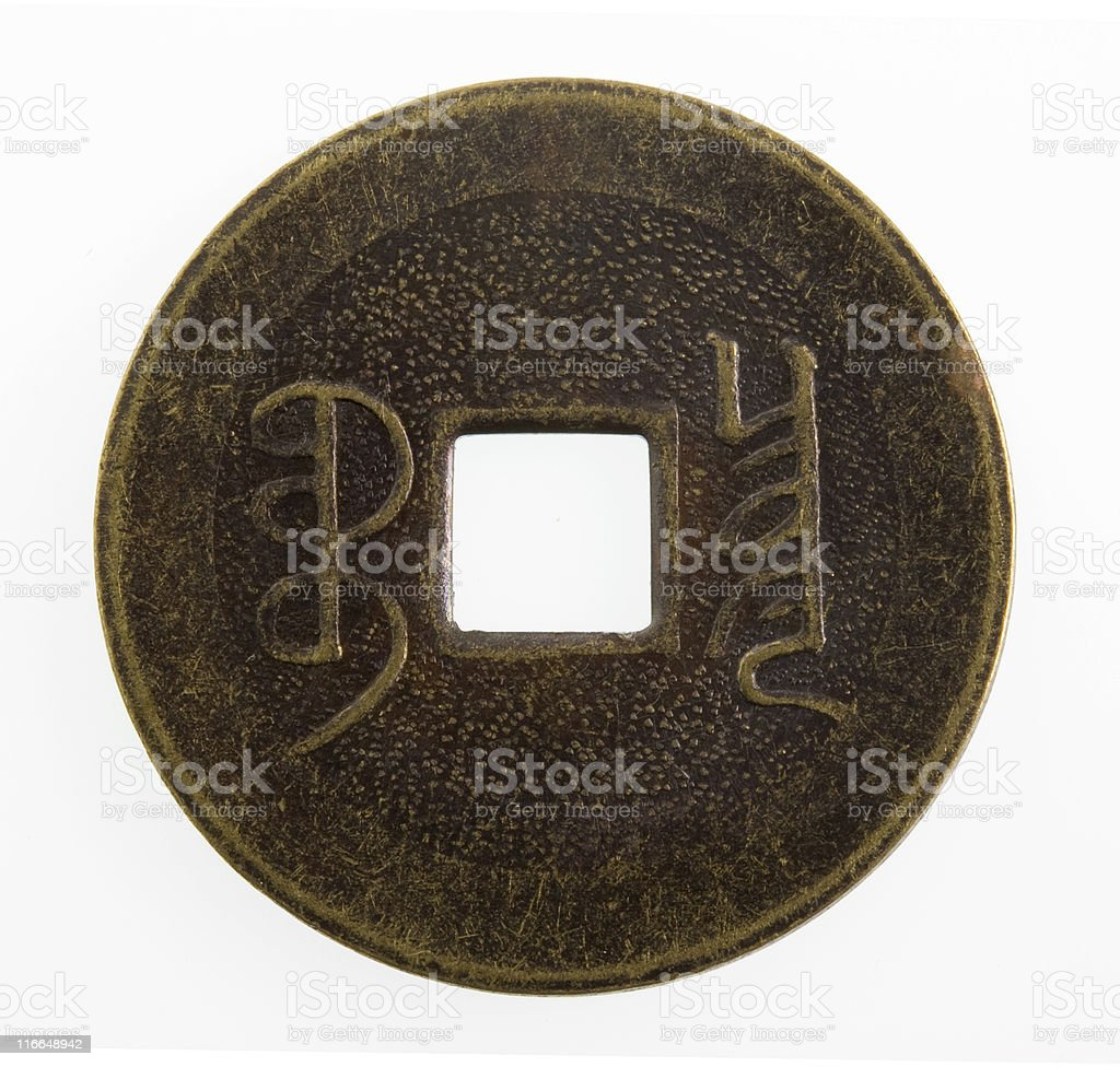 macro of vintage Japanese coin royalty-free stock photo