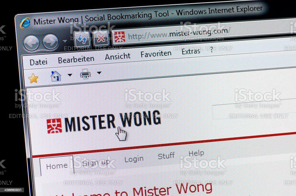 MISTER WONG - Macro shot of real monitor screen stock photo