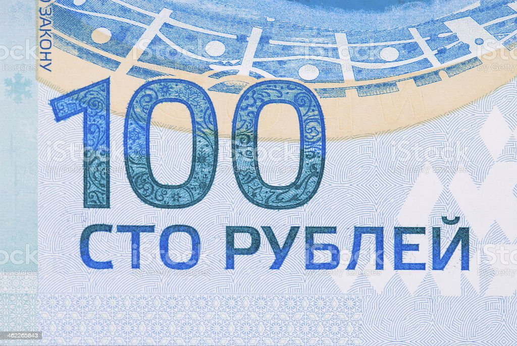 Macro view of one hundred rubles olympic banknote stock photo