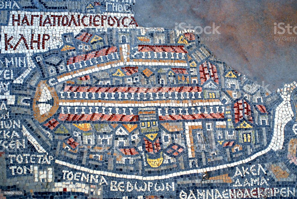 Madaba - map of Jerusalem stock photo