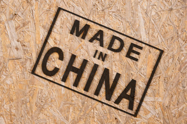 Made In CHINA Stock Photo Condesa Wood Stamp