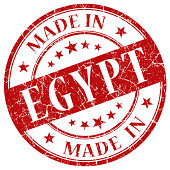 egypt red grunge stamp