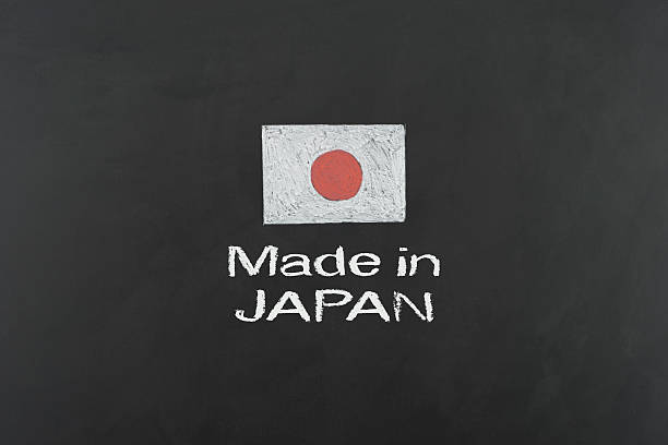 made in japan - vectors stock pictures, royalty-free photos & images