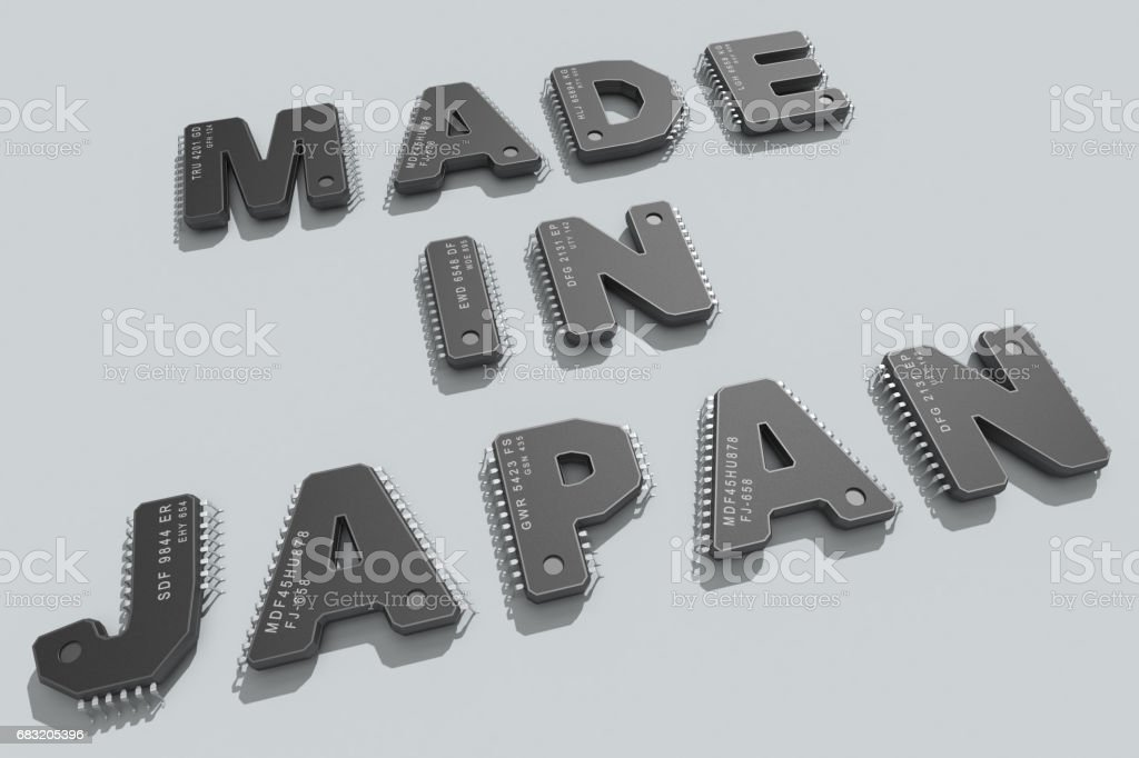 일본 royalty-free 스톡 사진