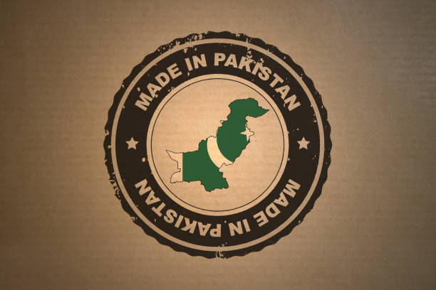 Made in Pakistan stock photo