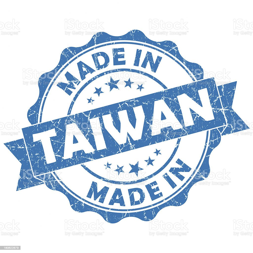 made in taiwan stamp royalty-free stock photo