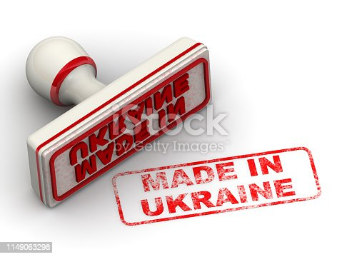 1181637623istockphoto Made in Ukraine. Seal and imprint 1149063298