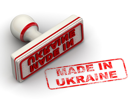 1181637623 istock photo Made in Ukraine. Seal and imprint 1149063298