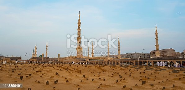istock Madinah, Saudi Arabia March 2018, Muslims at Prophet Muhammad's mosque square in Madinah Al-Munawarrah. The mosque is one of the holiest places for muslims. 1143359491