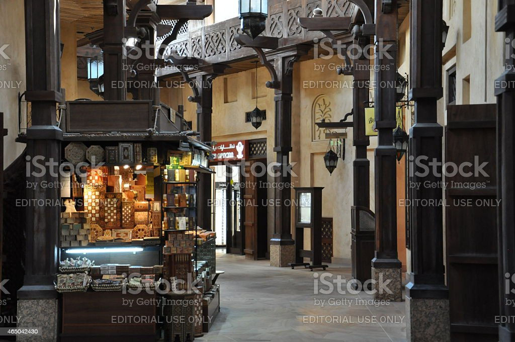 Madinat Jumeirah Arabian Resort in Dubai, UAE stock photo