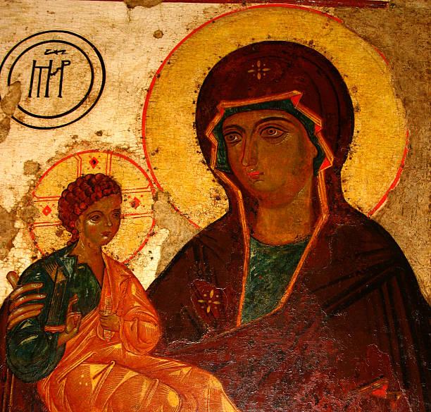 madonna von jerusalem und ein kind (baby jesus - russisch orthodoxe kirche stock-fotos und bilder