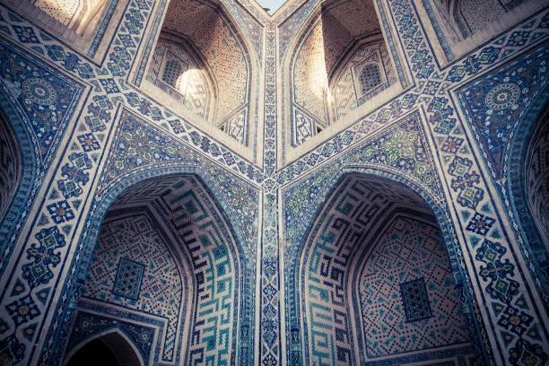 Madrasa in Bukhara, Uzbekistan stock photo
