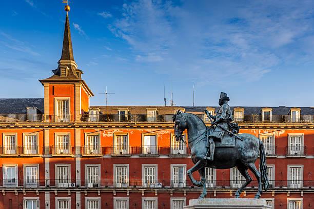 Madrid city, Spain stock photo