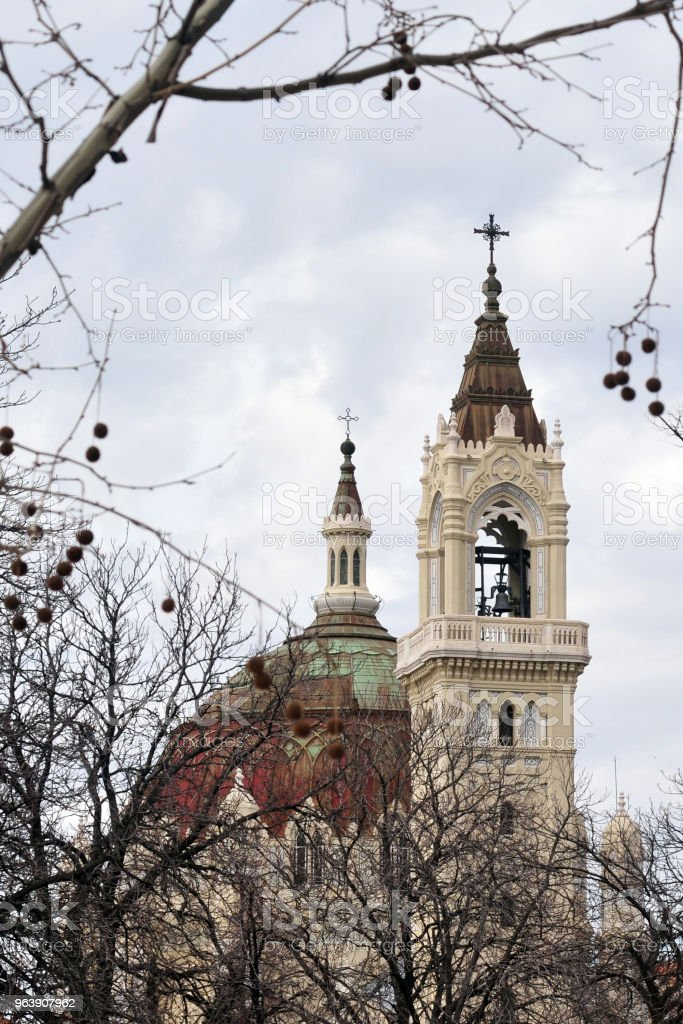 Madrid Cityscape - old church - Royalty-free Architecture Stock Photo