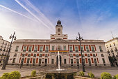 Madrid Spain, city skyline at Puerta del Sol and Clock Tower of Sun Gate