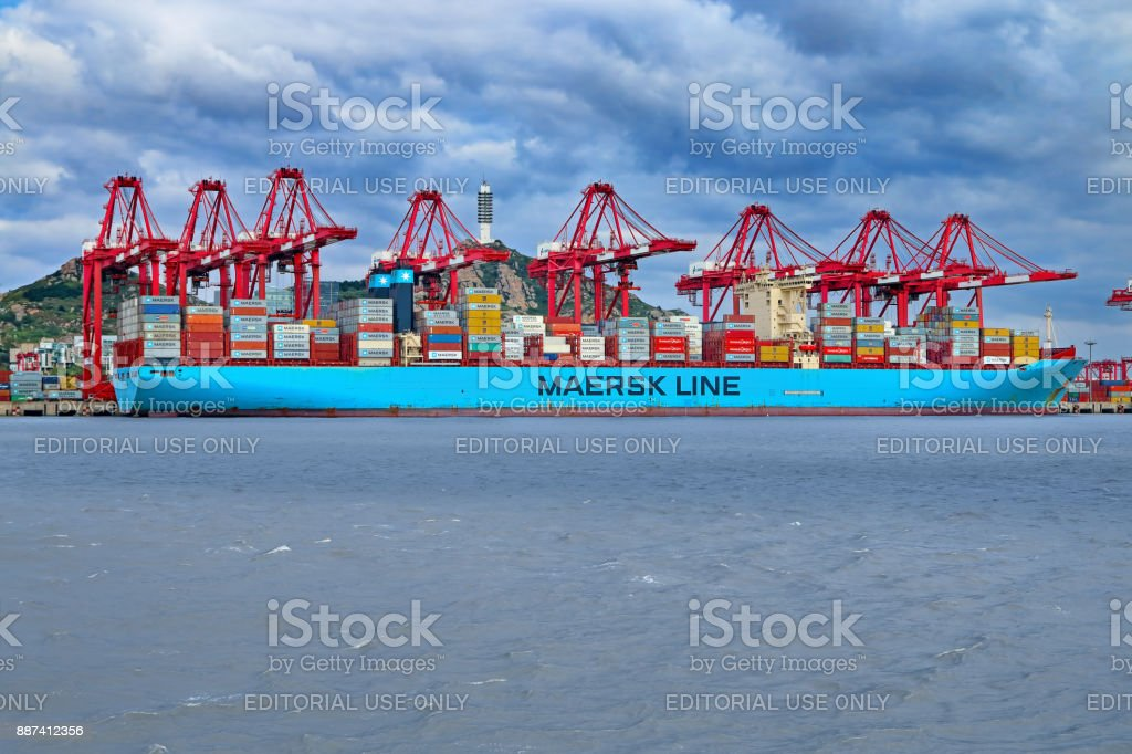 Maersk container ship stock photo
