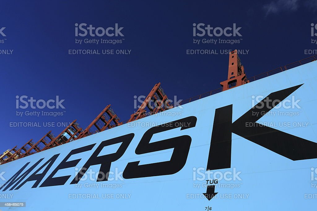 Maersk Line Triple-E Container ship Majestic Mærsk stock photo