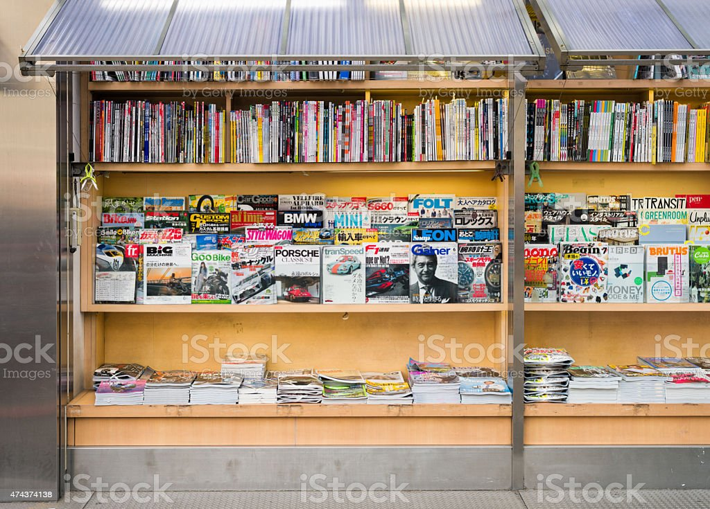 Magazine stand selection stock photo