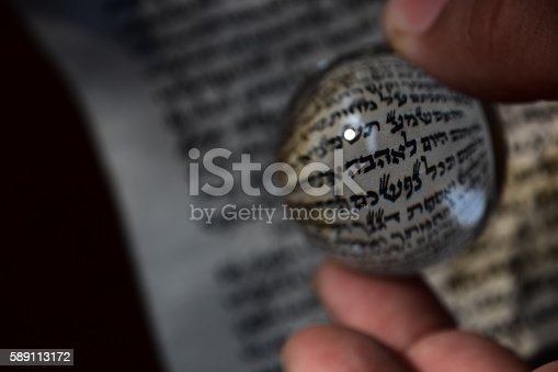 Magic Ball and Judaism, The word love highlighted