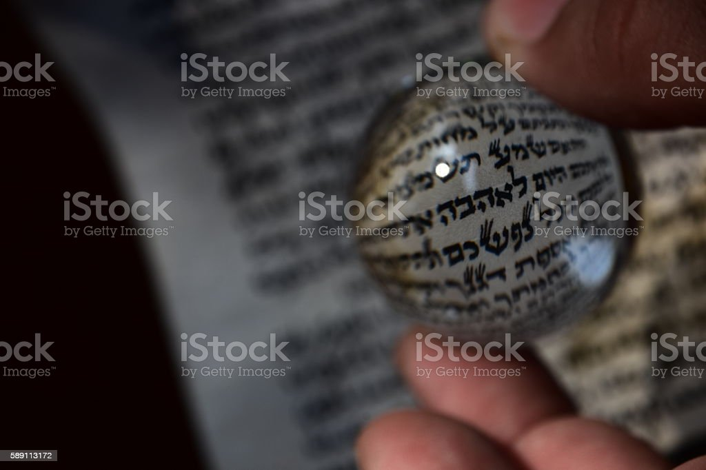 Magic Ball and Judaism stock photo