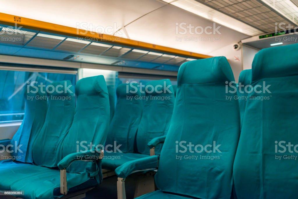 Maglev Train stock photo