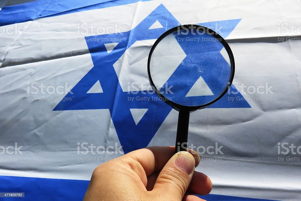Magnifier, Israel flag stock photo
