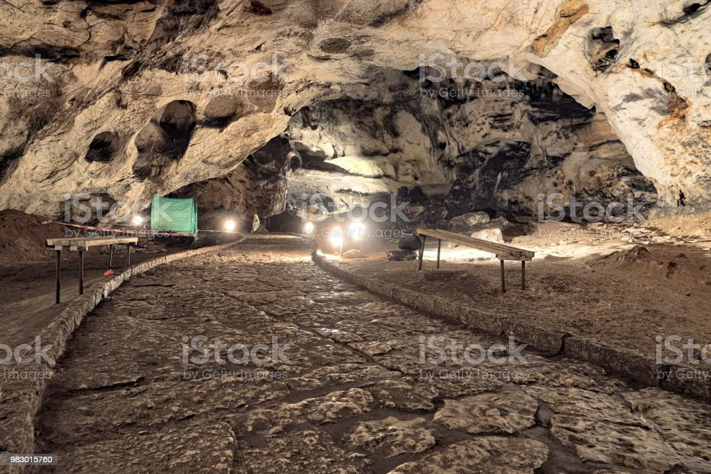 Magura Cave near Rabisha village, Bulgaria stock photo