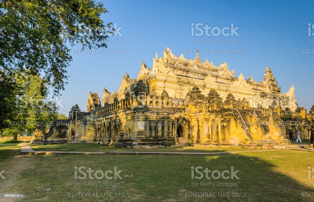Maha Aungmye Bonzan Monastery in Inwa, Myanmar royalty-free stock photo