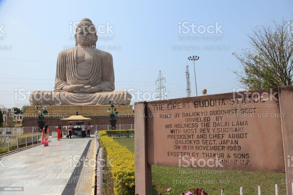 Mahabodhi temple in Bodh Gaya stock photo