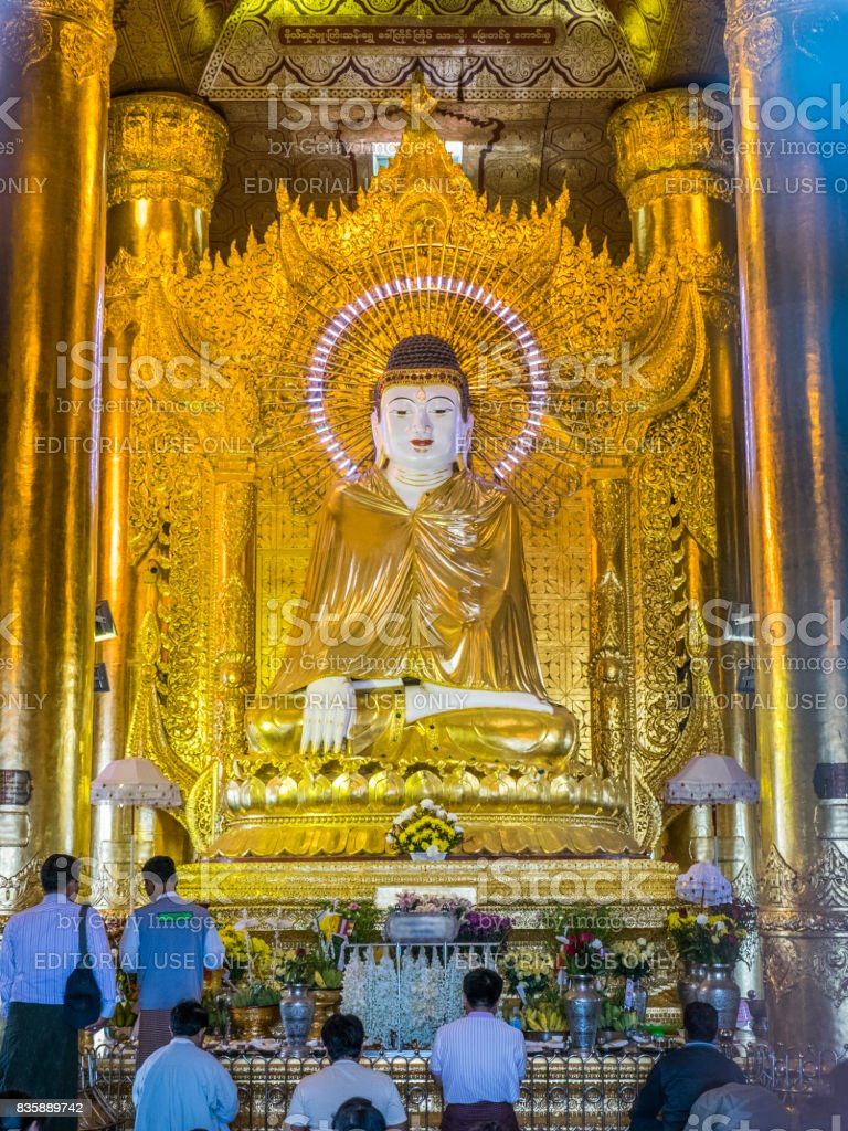 Mahar Ant Htoo KanThar Phayar Pagoda, Pyin Oo Lwin, Myanmar stock photo
