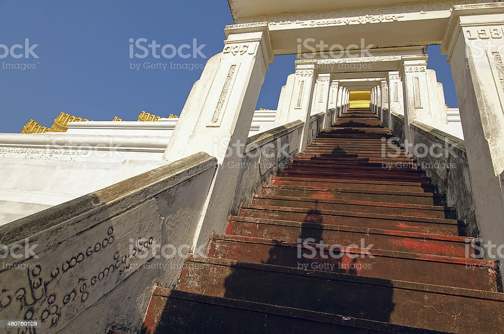 Maharzayde pagoda. Bago. Myanmar. stock photo