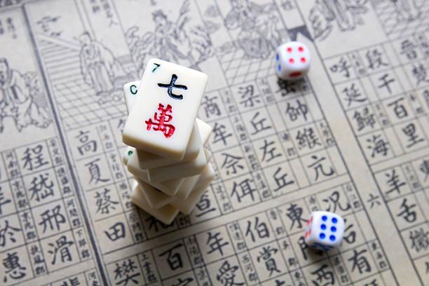 Mahjong - asian game stock photo