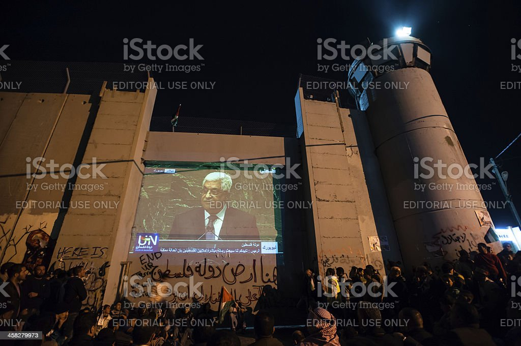 Mahmoud Abbas speech for Palestinian UN bid on Israeli wall stock photo