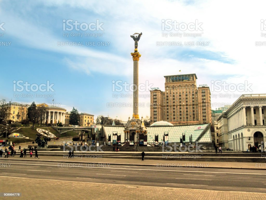 Kiev, Ukraine - December 31, 2017: Maidan Nezalezhnosti and the Independence Monument of Ukraine on a clear autumn - winter day - front view stock photo