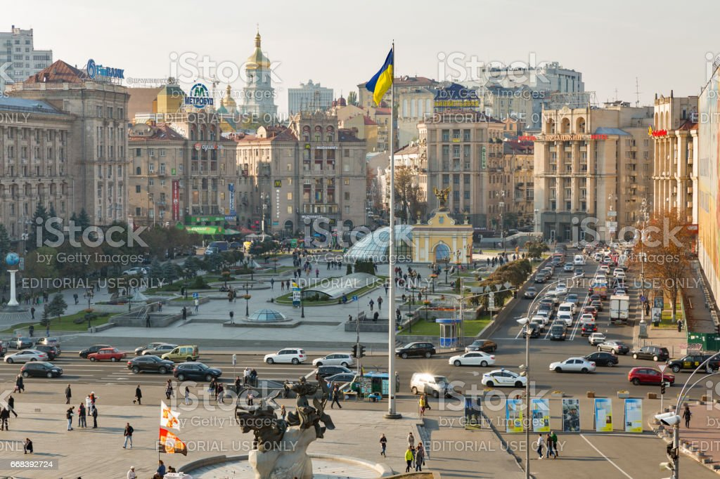Maidan Nezalezhnosti in Kiev, Ukraine. stock photo