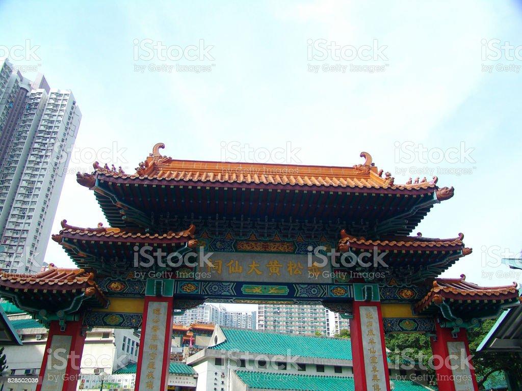 Main entrance of Wong Tai Sin Temple, Hong Kong stock photo