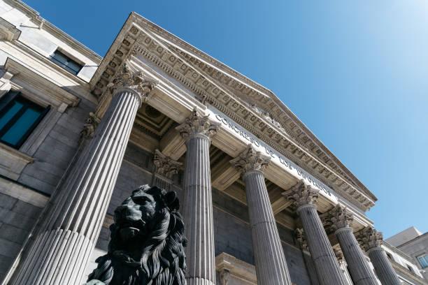Main entrance to Spanish Parliament stock photo