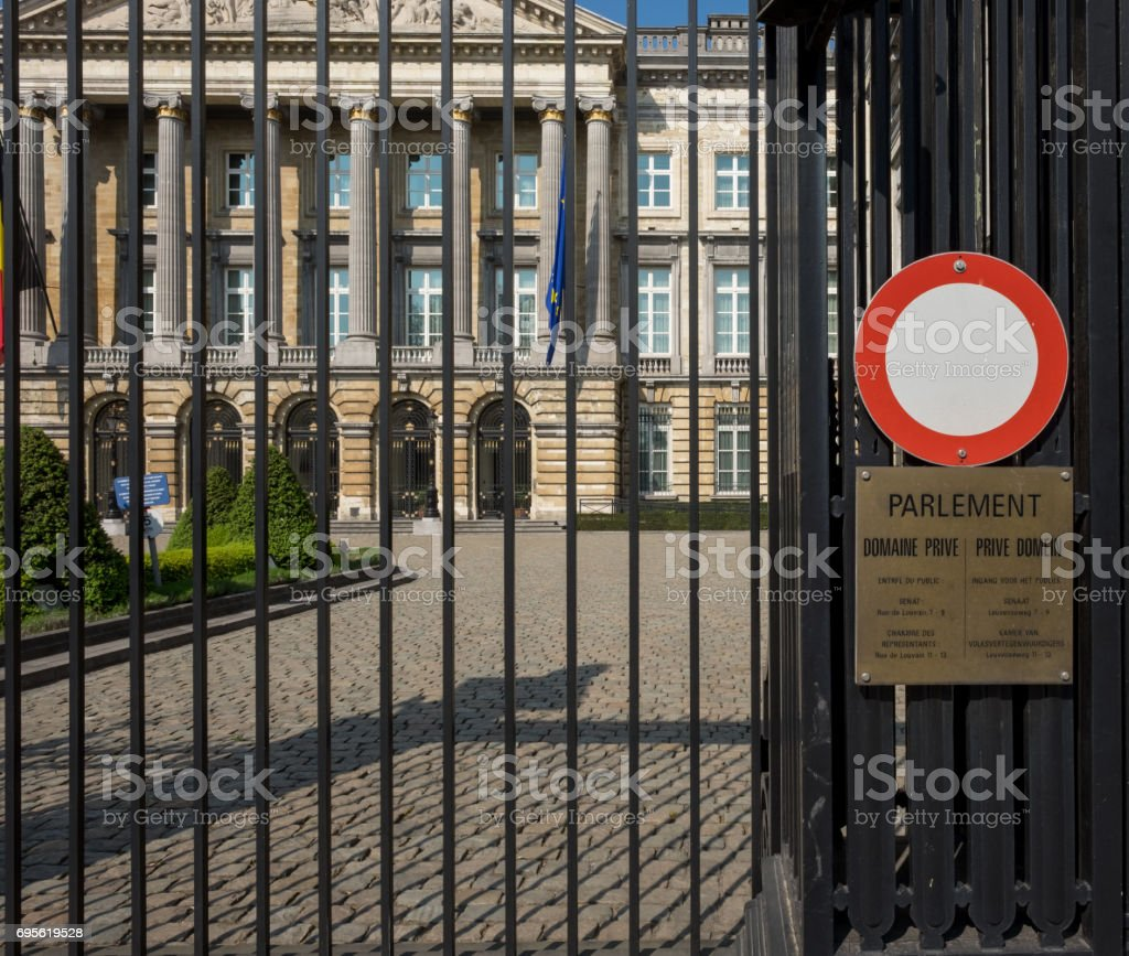 Main entrance to the Belgian Parliament stock photo