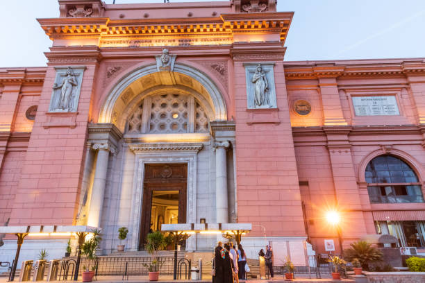 Main entrance to the Egyptian museum stock photo