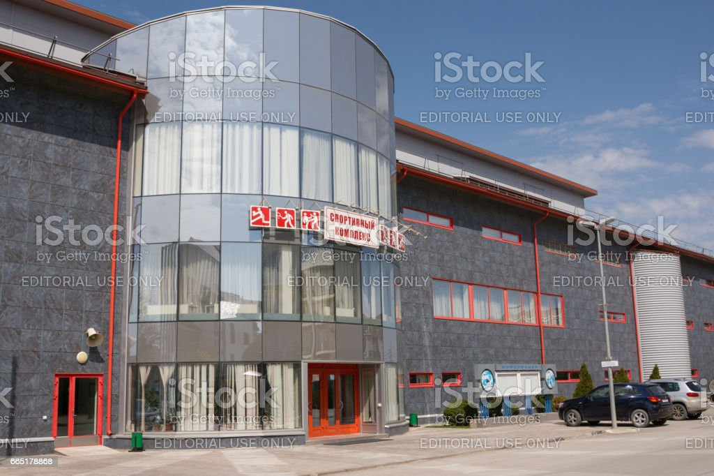 Vityazevo, Russia - April 22, 2016: main entrance to the indoor sports and gaming complex 'Vityaz' in the resort village Vityazevo, a suburb of Anapa stock photo