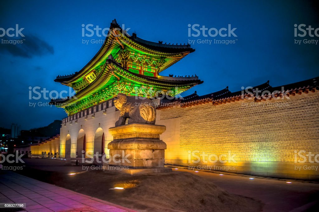 Main gate of korean palace stock photo
