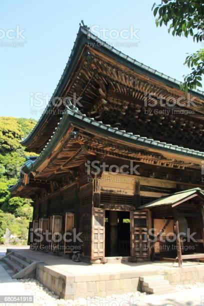 Main hall of kencho ji in kamakura kanagawa japan picture id680541918?b=1&k=6&m=680541918&s=612x612&h=oyh4m7jnurtajwtq5om vrkftcdisagnvsqnpf5euqe=