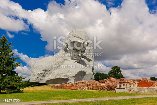 istock Main monument Brest Fortress - Unknown soldier 481571722