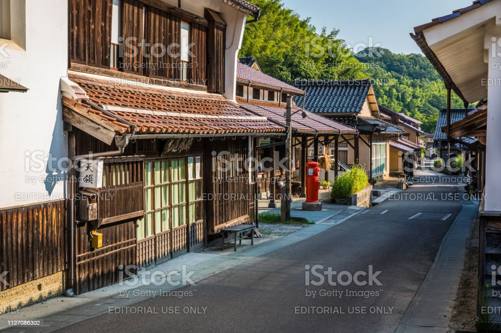 Main Road, Ohmori Village of Iwami Ginzan stock photo