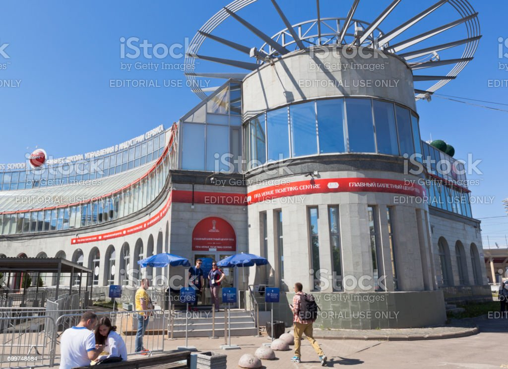Main ticket center FIFA at the metro station 'Sportivnaya' in St. Petersburg stock photo