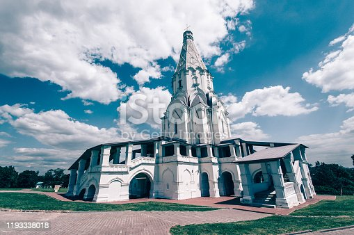 Majestic White Church In Moscow, Russia