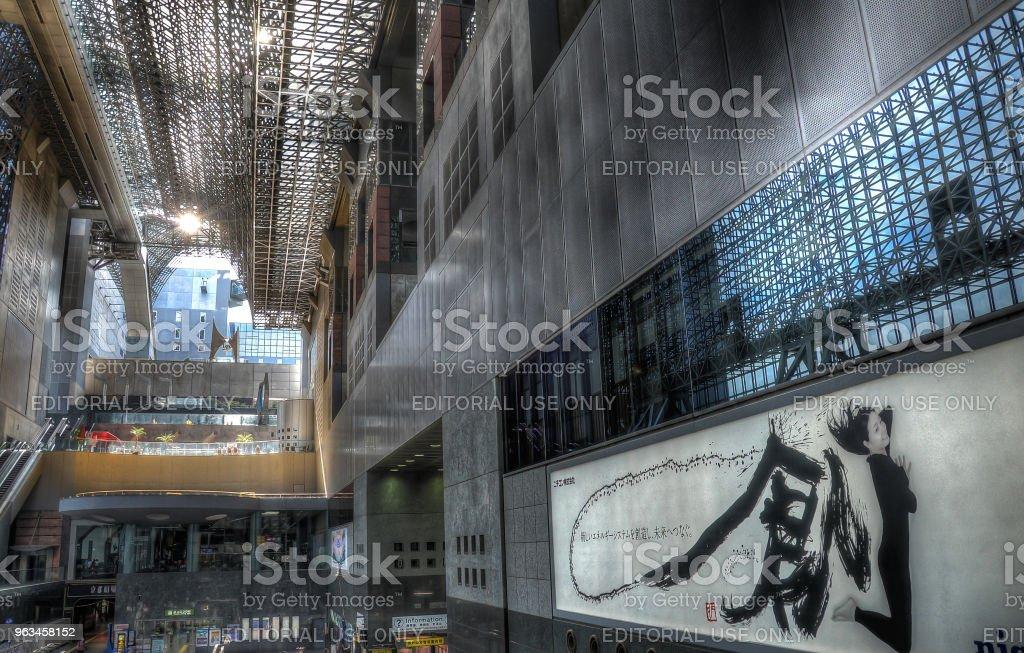Centro estación y transporte de ferrocarril importante en Kyoto. Arquitectura de estilo moderno de Kyoto, sala principal. Hecho en técnica HDR - Foto de stock de Acero libre de derechos