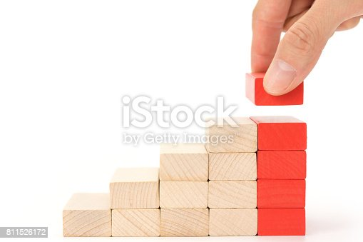 istock Making the success by your hand 811526172
